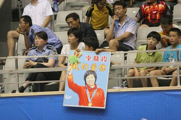 图文:[乒超]联赛第七轮 粉丝支持李晓霞