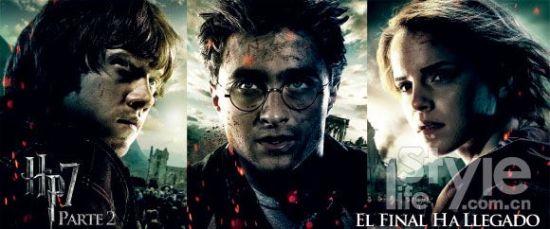 《哈利·波特》系列三位主演