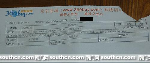货品:夏普(SHARP)LCD-40LX710A40英寸全高帆船图纸中型图片