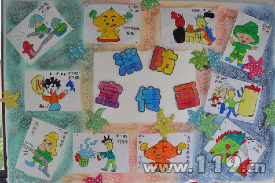幼儿园小孩子的手绘画图片