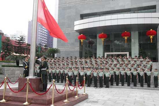 8660部队升国旗