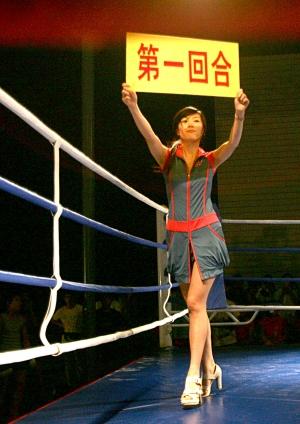 武林风拳击举牌美女廊坊武林风搏击赛:武僧一龙30