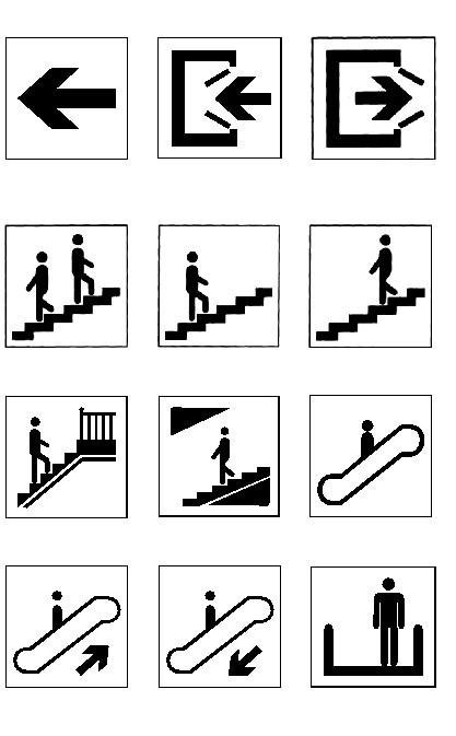 标准的公共部分图纸--通用符号(组图)(商人)6.1标志信息图片
