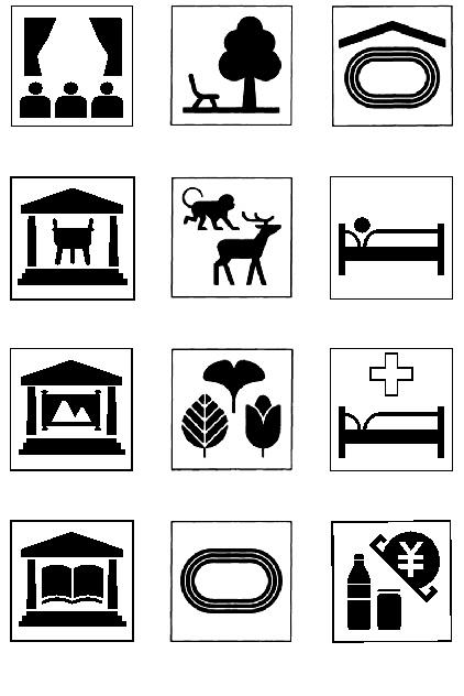 logo 标识 标志 设计 矢量 矢量图 素材 图标 422_632 竖版 竖屏