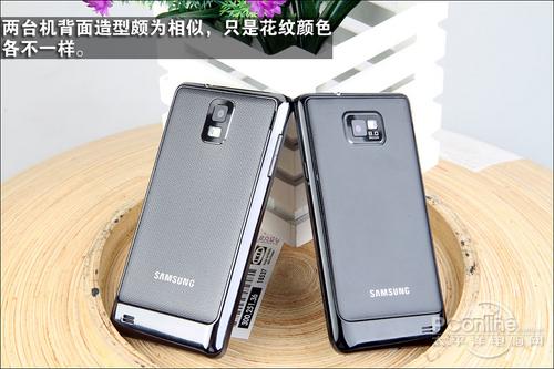 手机背面基本一样