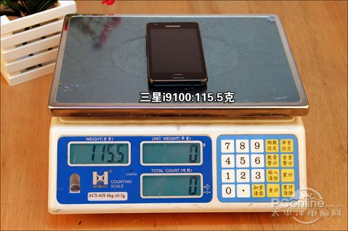 三星i997重量为115.5克