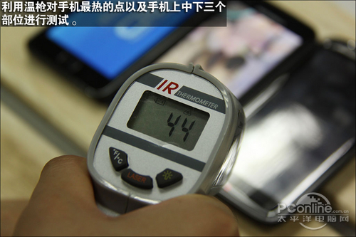 温度测试方法
