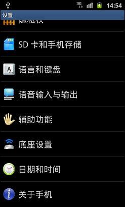 Android 2.3特有的内存管理结合