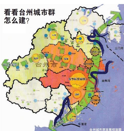 东阳市城市规划图图片大全 江北新城是东阳市城市总体规划