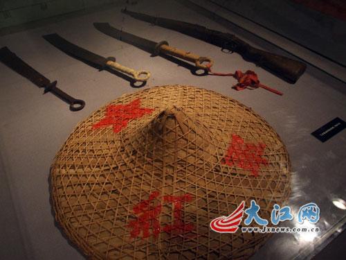 井冈山革命博物馆内收藏的实物