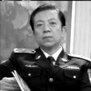 王大伟中国人民公安大学教授