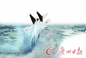 日F-15战机坠毁东海