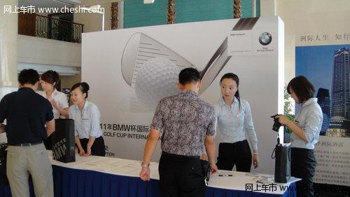 2011bmw国际高尔夫球赛大连燕宝分站赛(组图)图片