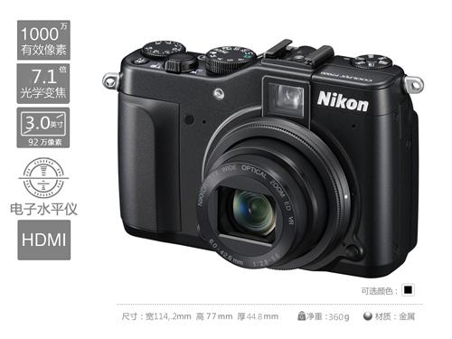 尼康P7000特点与佳能G12相似