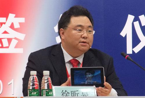 华为终端副总裁徐昕泉