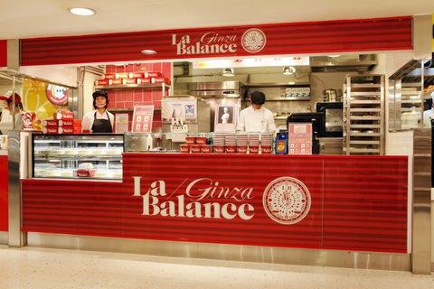 La Balance Ginza