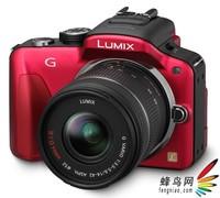 体积小性能强! 松下发布单电相机新品G3