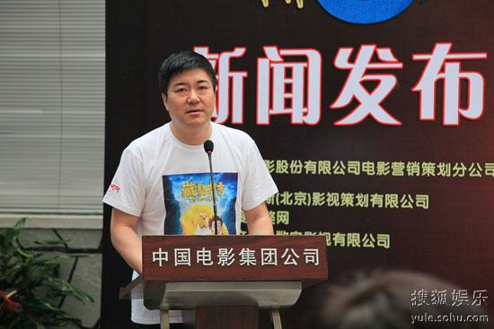 中影新闻发言人蒋德富