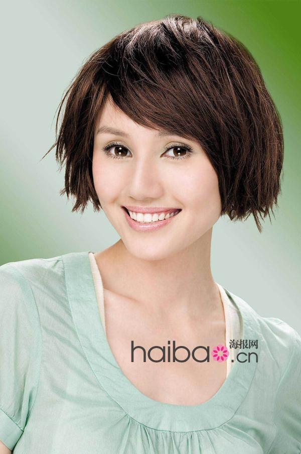 百位最美短发发型女明星大图片