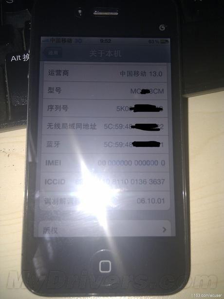 TD版iPhone神秘现身