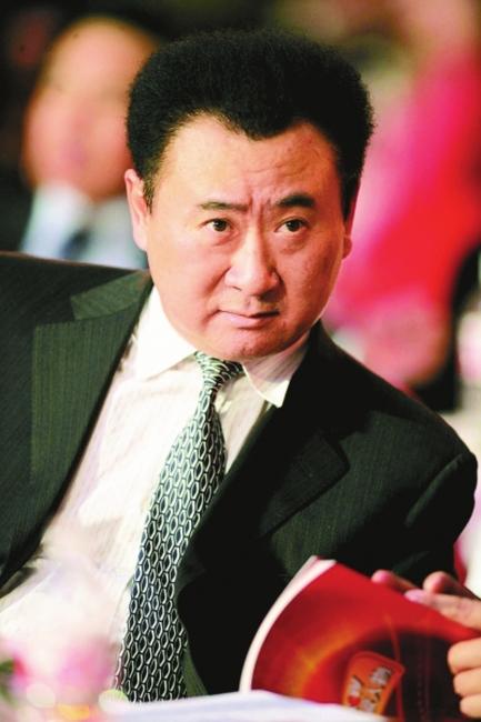 """王健林称30亿买断中超一说""""纯属脑袋进水"""""""