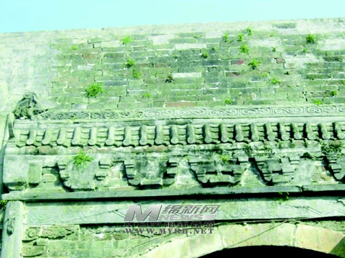 深山古城门沧桑600年 抢救修缮重现历史风貌