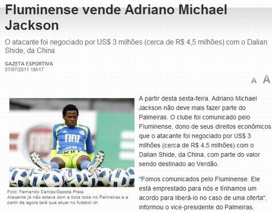巴西媒体截屏