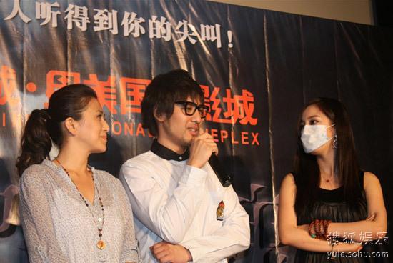 《孤岛惊魂》7月8日全国公映