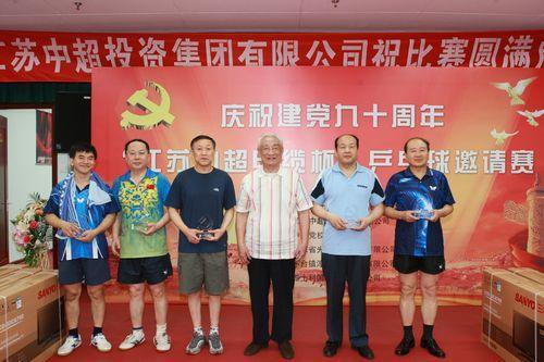 左至右:陈奇、王俭、王加顺、邹家华、朱洪达、刘平