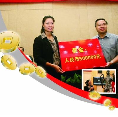 李娜再获50万元奖金 武汉为其在汉口江滩立铜像