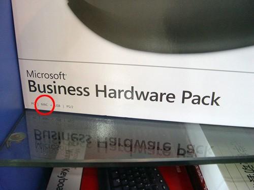 如这款微软红光鲨商务套装,包装上标明兼容Mac
