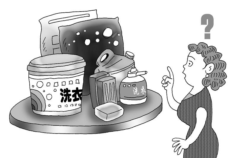 洗涤不同衣物,用啥洗涤剂好(图)
