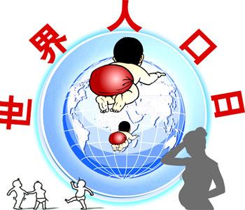 中国人口占世界人口比重降至19