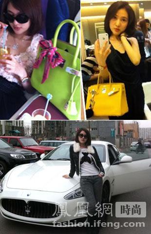 郭美美与她的玛莎拉蒂豪车高清图片