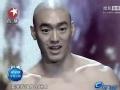 《中国达人秀》20110710胡启志《龙之火》