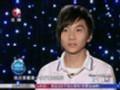 《中国达人秀》20110710彭德铭《水箱逃脱》