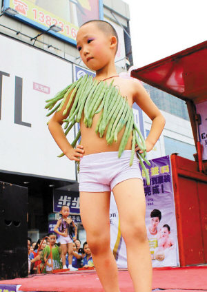 幼儿环保模特蔬菜