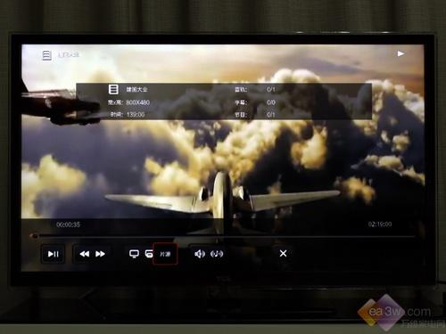 正在在线播放《建国大业》,影片分辨率800×480