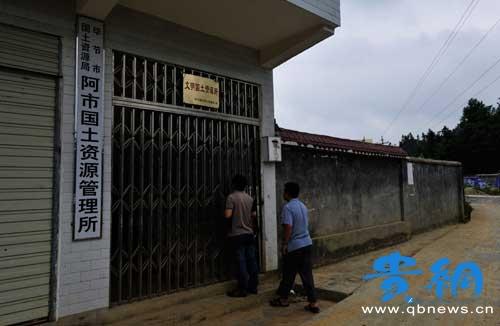 阿市乡国土资源管理所大门紧闭,但没有上锁。没有工作人员值班。