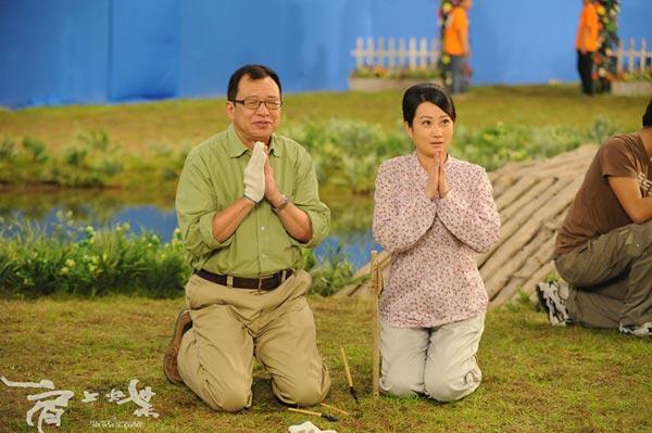 《肩上蝶》许绍雄虔诚祈祷