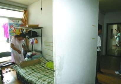 租房 人均_出租房图片