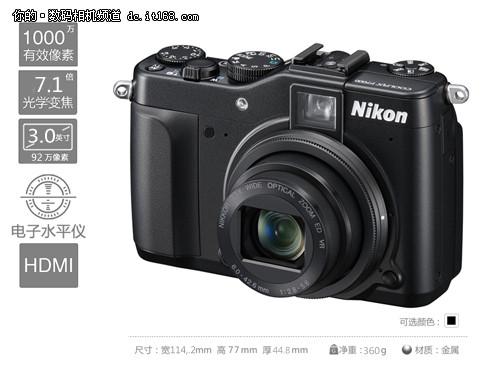 尼康P7000特点概述