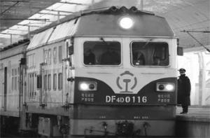 东风4D型机车