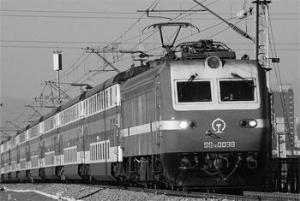 韶山7E型机车