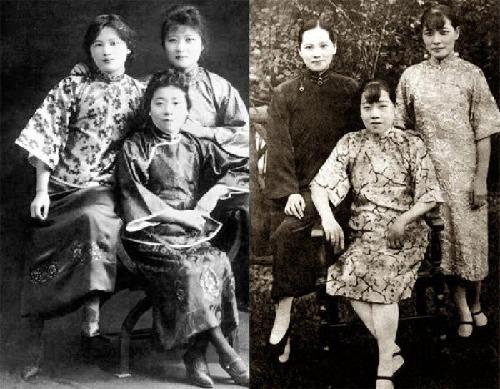 两张照片都是左起:宋庆龄,宋蔼龄,宋美龄 .
