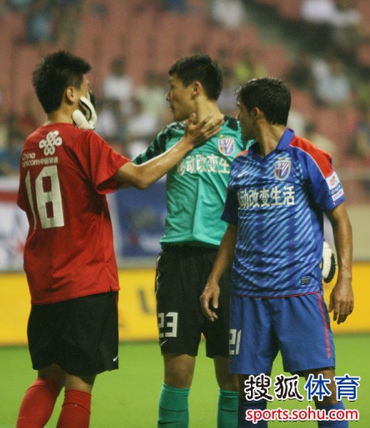 王大雷与杨旭起冲突