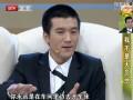 《最佳现场》20110713杨子希望弥补黄圣依