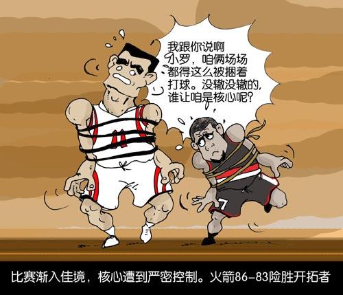 姚明NBA巨人男生:中国德比受伤漫画黯然v巨人吧十男世的生涯漫画子图片