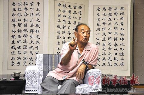 日本唯一的华裔知事:冲绳伸开双臂欢迎中国游