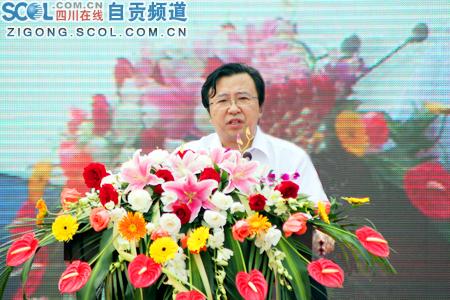 荣县自贡10.5亿元造生猪小学养殖繁育基地(组武汉石牌岭肉牛图片